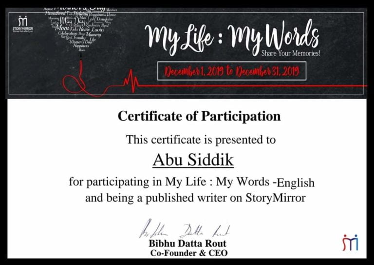 mylife-my words-storymirror-abusiddik